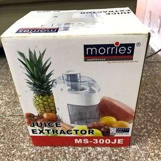 Morries MS-300 Juice extractor
