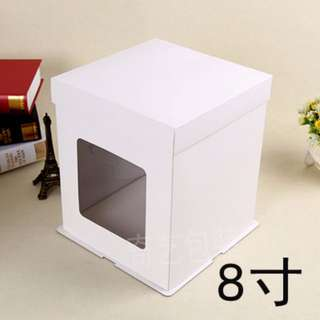 BN White Tall Cake Box with Clear Transparent Window