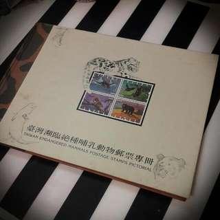 🚚 台灣瀕臨絕種動物郵票