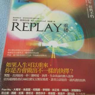 REPALY 重播
