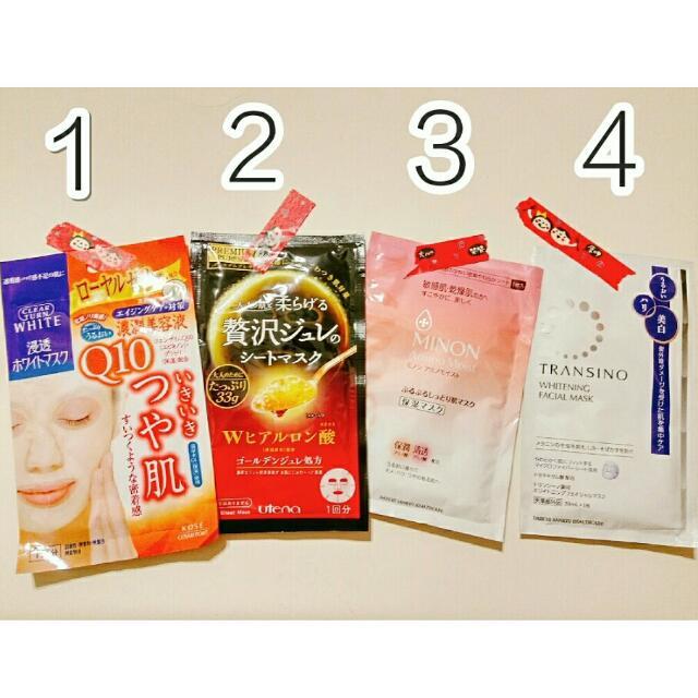 ▶免費抽🔥日本熱賣🔥面膜◀ _(市價一片約$90~$150