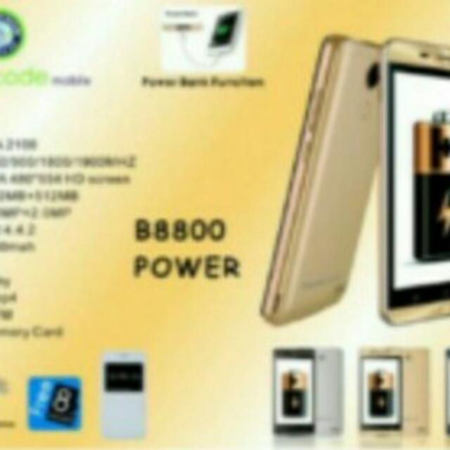 Android Brandcode PowerBank