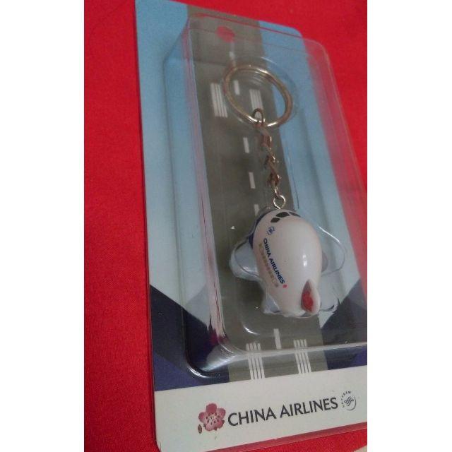 中華航空小飛機吊飾CHINA AIRLINE