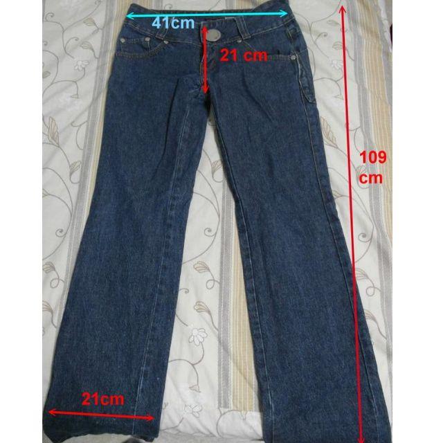IBS 牛仔褲 黃金假面 (蔡依林代言)   250含運