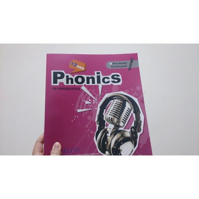 [全新含郵資]Phonics/ELITE 二代碼發音/菁英用書
