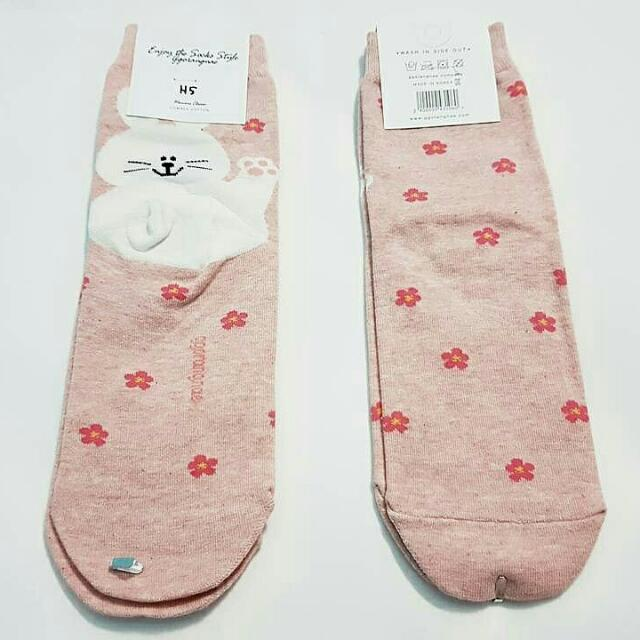 Socks H5