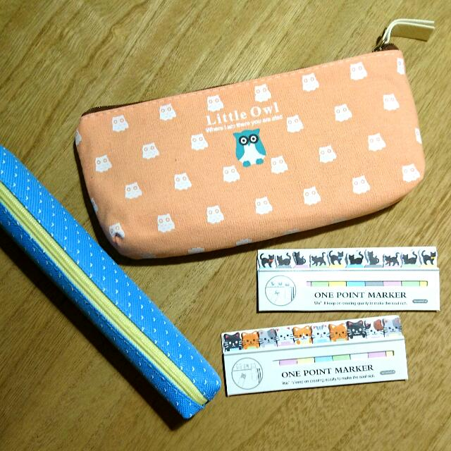 Stationery Bundle - Pencil Cases And Sticky Notes