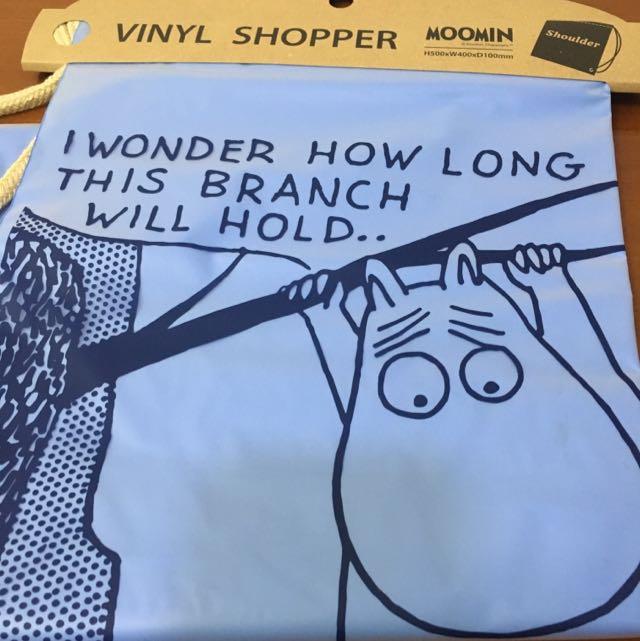 Vinyl Shopper Bag (Shoulder Type)