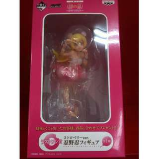 (Unopened) Oshino Shinobu Strawberry Kuji Figure