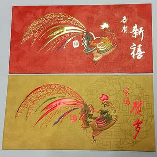 2017 Brand New Great Eastern Insurance red Packets Or Ang pows collectors item