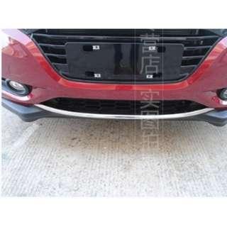 Honda Vezel / HRV Bottom Grill (Chrome)