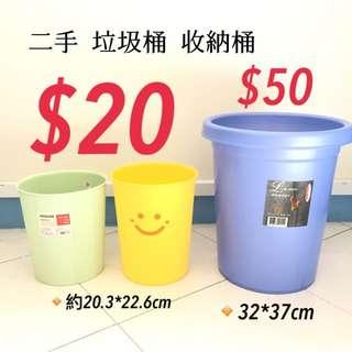 二手 垃圾桶 收納桶