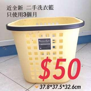 近全新 二手 洗衣籃