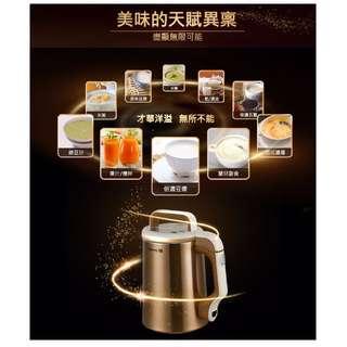 🚚 全新免運 九陽 料理奇機豆漿機 香檳金 DJ13M-D81SG