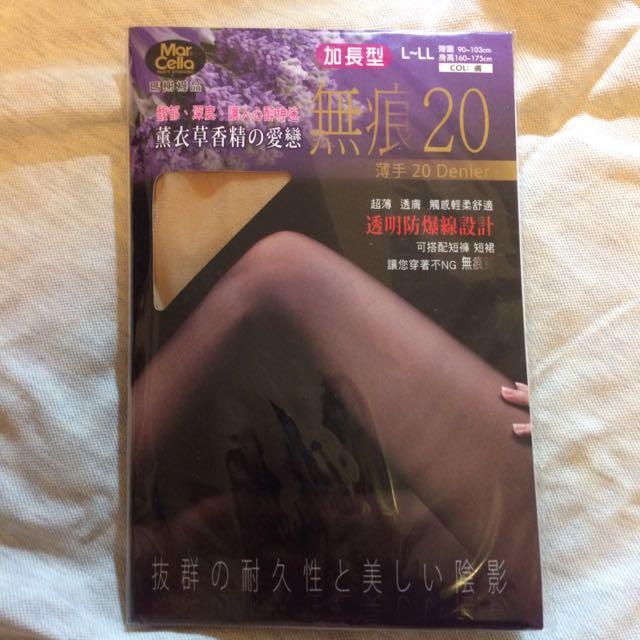 台灣製 無痕膚色絲襪