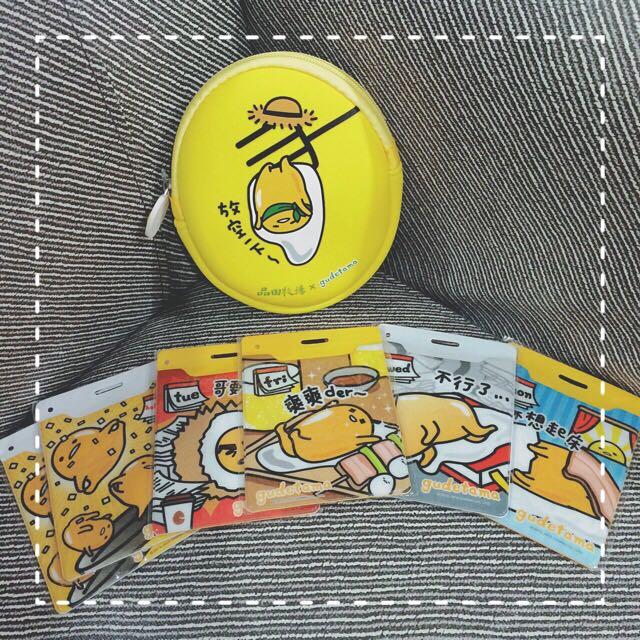 出清💎 蛋黃哥 品田牧場 聯名款 收納小包 + 711 集點 票卡套