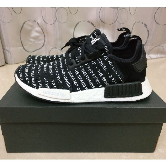 d502e43f1a29f Adidas NMD R1 Blackout The Brand With 3 Stripes