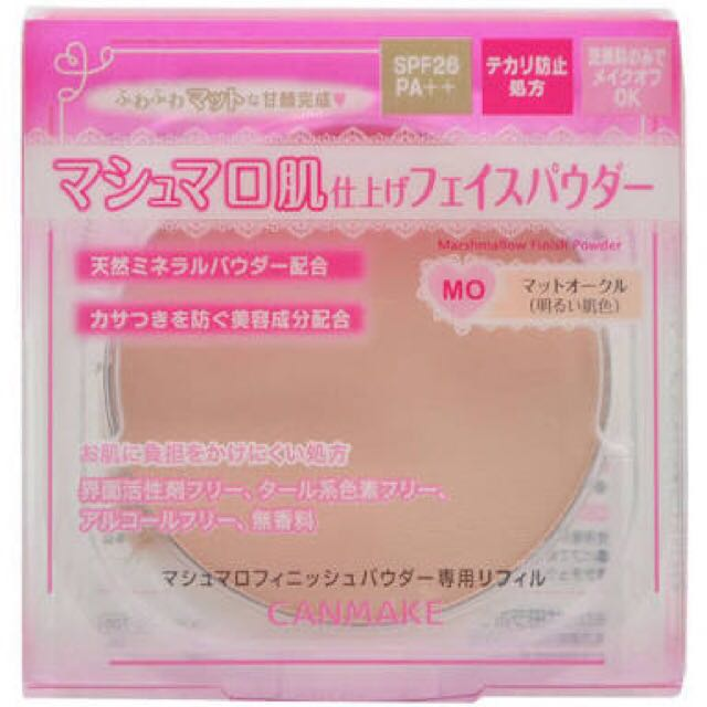 💙CANMAKE Marshmallow Finish Powder Mat Ochre Refill