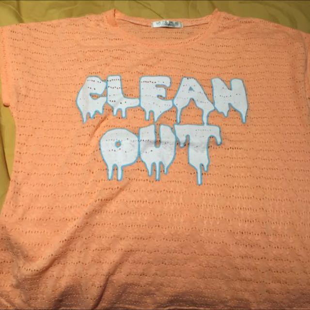 Clean Out Shirt