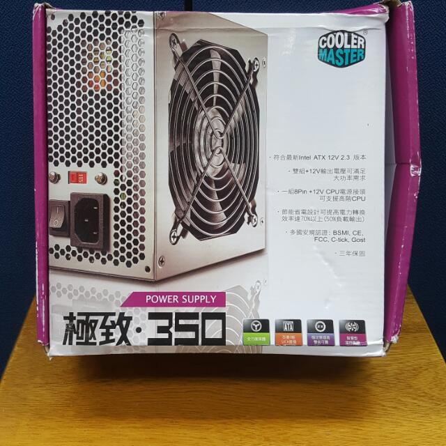 Cooler Master (RS 350 PSAR I3) 電源供應器 極致350