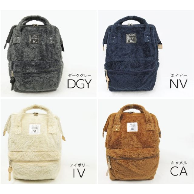 c6b899d5e35f DIRECT JAPAN IMPORT  AUTHENTIC ANELLO MINI FURRY RUCKSACK   BACKPACK ...