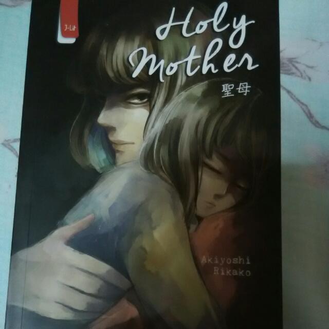 Holy Mother - Akiyoshi Rikako