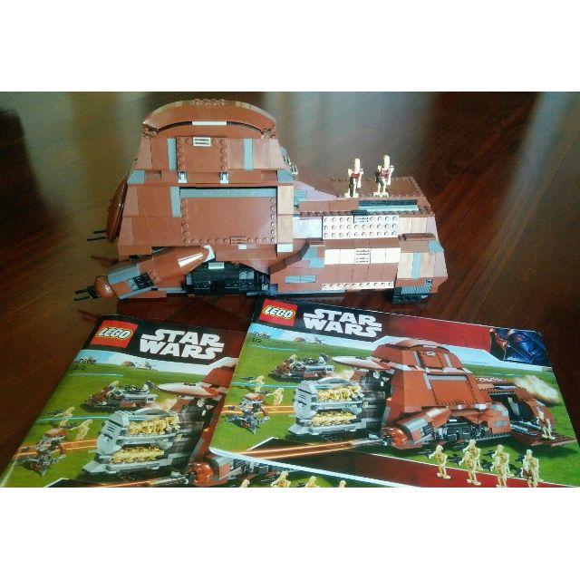 Lego Star Wars 7662 Trade Federation MTT Complete (Including