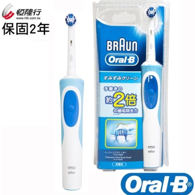 【德國百靈Oral-B】歐樂B 動感超潔電動牙刷D12(D12013N)