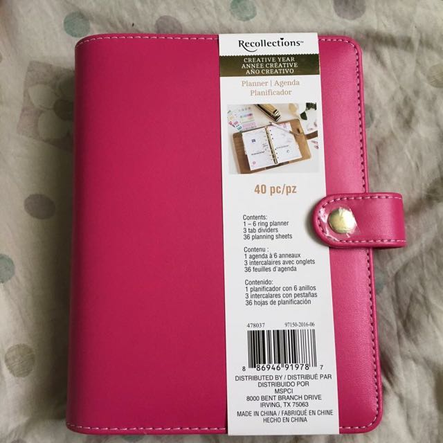 Recollections Personal Planner