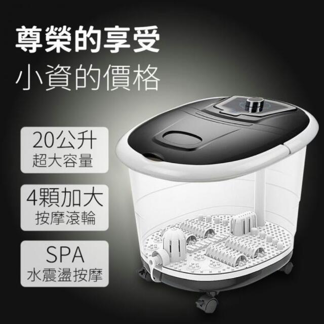 日本三貴SPA足浴機