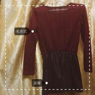 含運💖 酒紅色假兩件超美洋裝👗