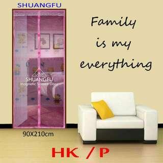 Shuangfu hello Kitty Pink