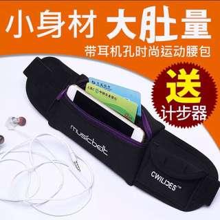 【天天特價】運動腰包蘋果7plus跑步健身多功能手機防水腰包男女