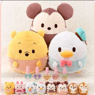 Looking For: Ufufy Piglet (XS)