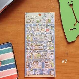 Sumikko Gurashi Stickers #7
