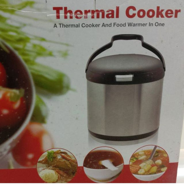 Amway Thermal Cooker