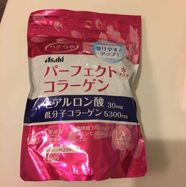 Asahi膠原蛋白粉30天份補充包
