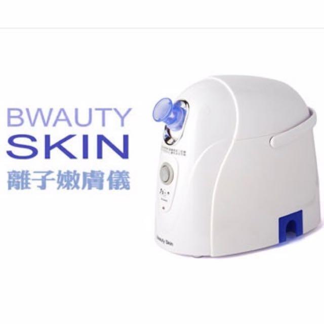 Beauty Skin 離子蒸臉器
