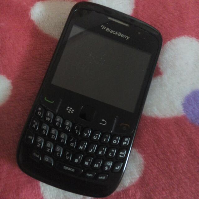 Blackberry Curve 8520 RESERVED.