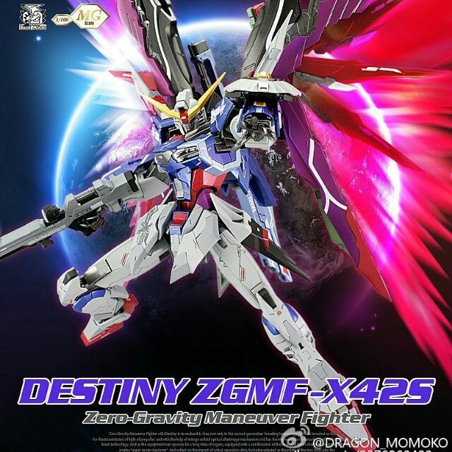 Dragon Momoko 1/100 Destiny Gundam