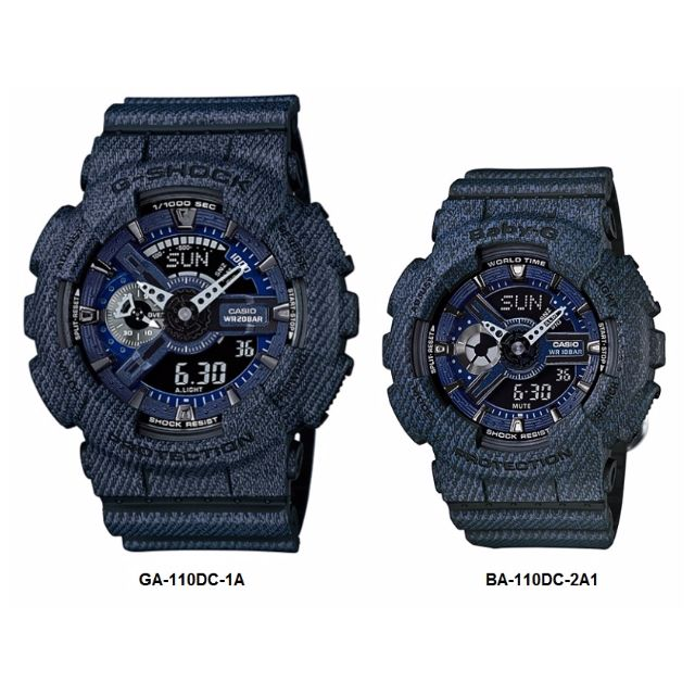 aaa5ba61178 Casio Couples Watch Denim Series G-Shock GA-110DC-1A   Baby-G BA-110DC-2A1