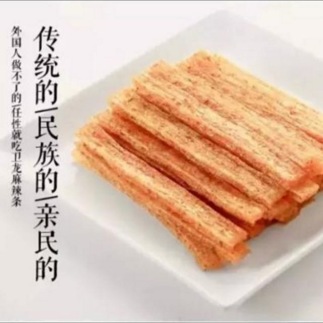 Wei Long Latiao Spicy Gluten La Tiao (68g/pack), Food
