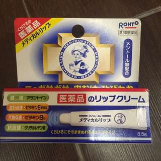 日本小護士修復唇膏