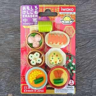 Omokeshi Japanese Eraser Set 11