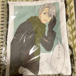 Yuri On Ice Bag (victor)