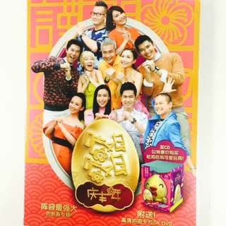 《咕鸡咕鸡庆丰年》 MediaCorp Chinese New Year 2017 Album