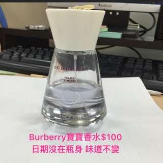 Burberry寶寶香水