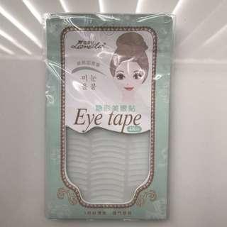 Japanese Eye Tape (48 Pairs)