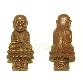 Phra LP Thuad Yod Thong (with Phra Pidta) Roon Reak / 1st batch