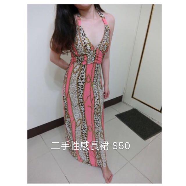 二手性感洋裝